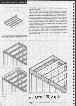 Справочник Платформа
