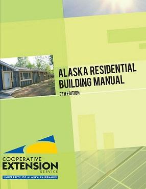Руководство по строительству на Аляске