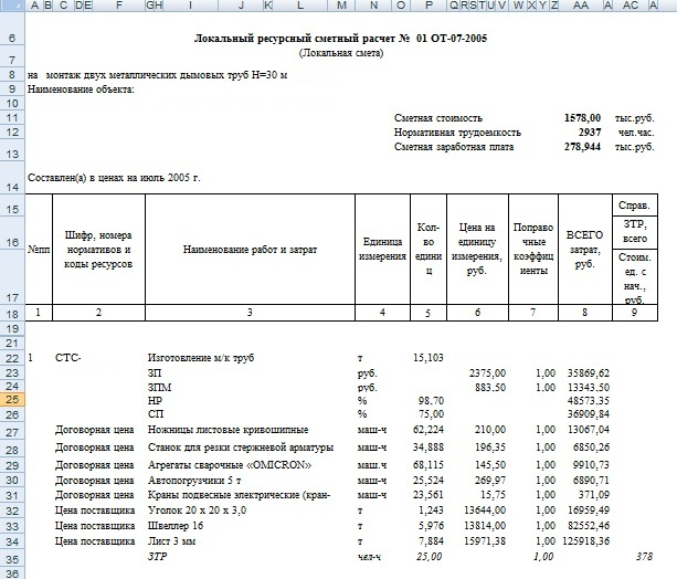 Стоимость строительства - Каркасные дома